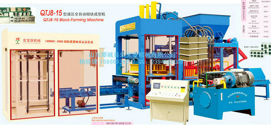 Automatic liquid PRESS