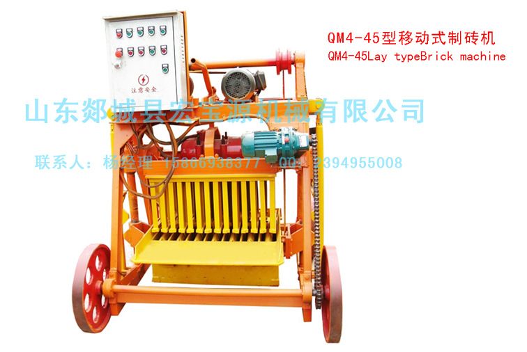 Mobile brick, lay eggs machine