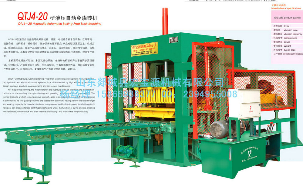 Small hydraulic brick machine