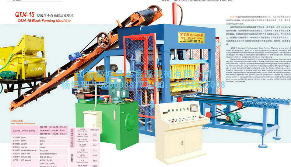 Permeable brick brick machine
